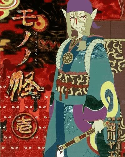 Постер Мононокэ