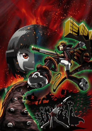 Постер Пушка Нобунаги