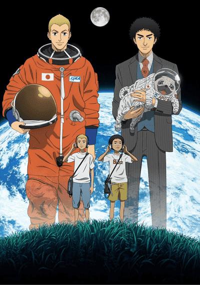 Постер Космические братья