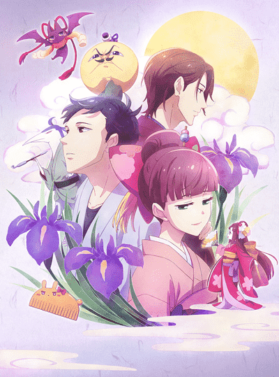 Постер Цукумогами напрокат