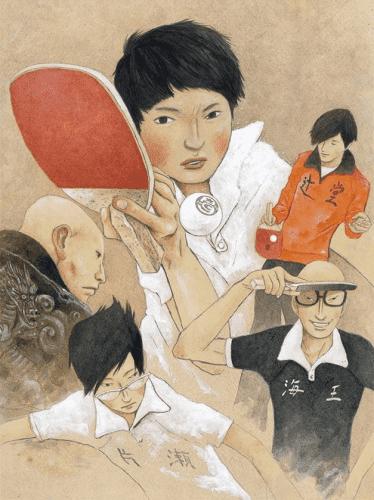 Постер Пингпонг