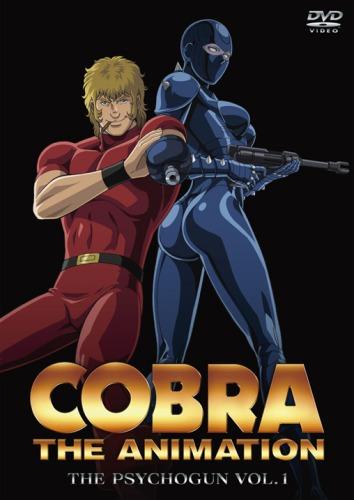 Посмотреть еще Космические приключения Кобры OVA-1