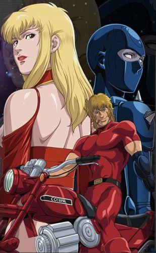 Посмотреть еще Космические приключения Кобры OVA-2
