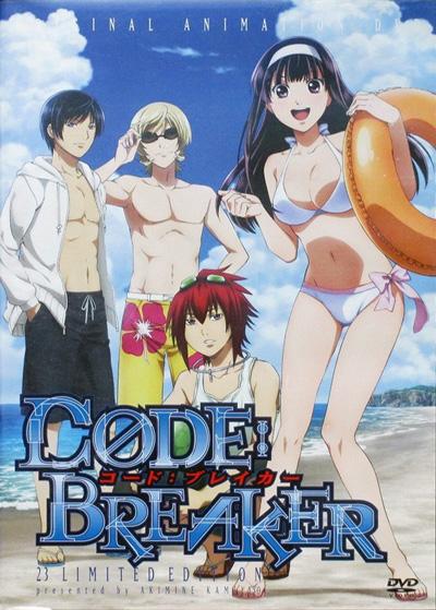 Смотреть аниме Код: Крушитель OVA онлайн