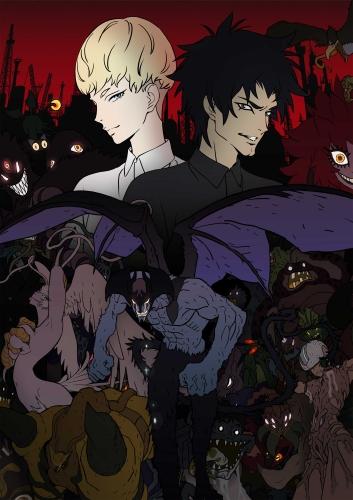 Человек-дьявол: Плакса постер
