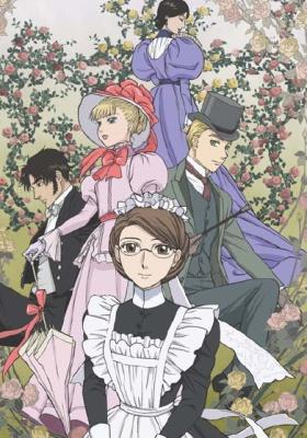 Посмотреть еще Эмма – викторианская романтика ТВ-2