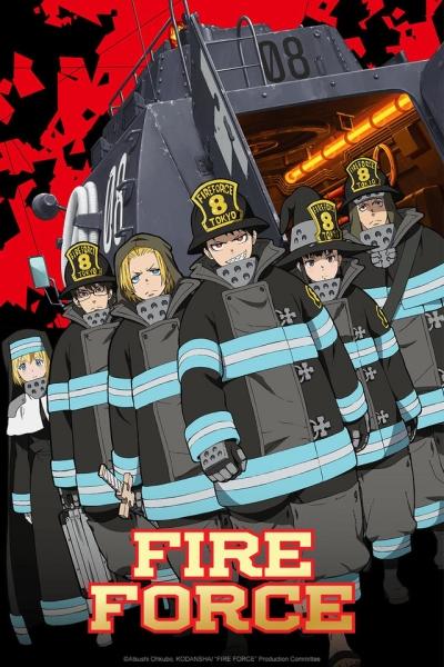 Огненная бригада пожарных! постер
