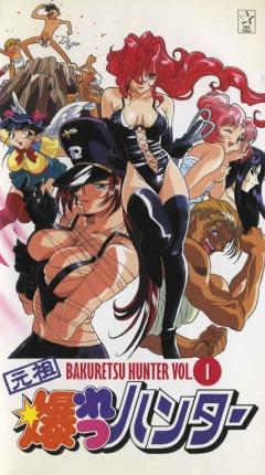 Постер Охотники за чародеями