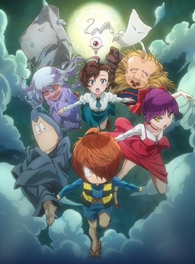 Смотреть аниме Щелкунчик Китаро онлайн