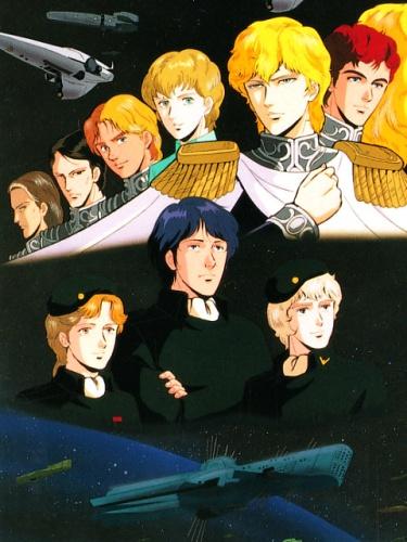 Постер Легенда о героях Галактики