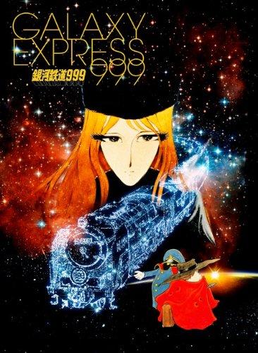 Посмотреть еще Галактический экспресс 999