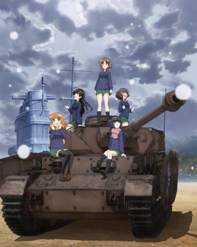 Посмотреть еще Девушки и танки: Финал