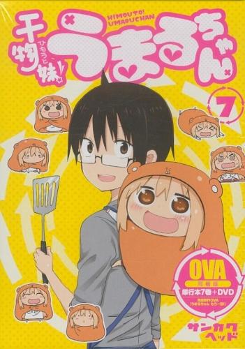 Посмотреть еще Двуличная сестренка Умару! OVA