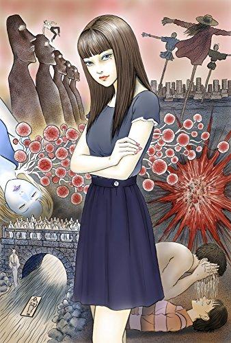 Постер Ито Дзюндзи: Коллекция