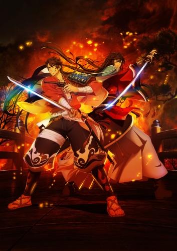 Постер Неистовый танец мечей