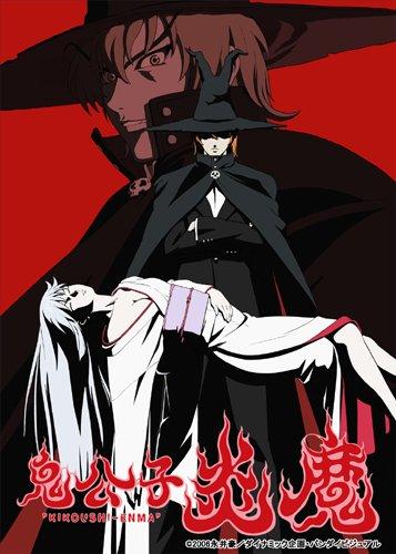 Постер Благородный демон Энма: Энма