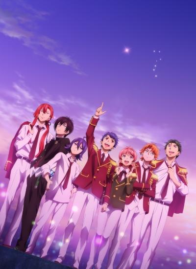 Постер Король призмы: Семь сияющих звезд