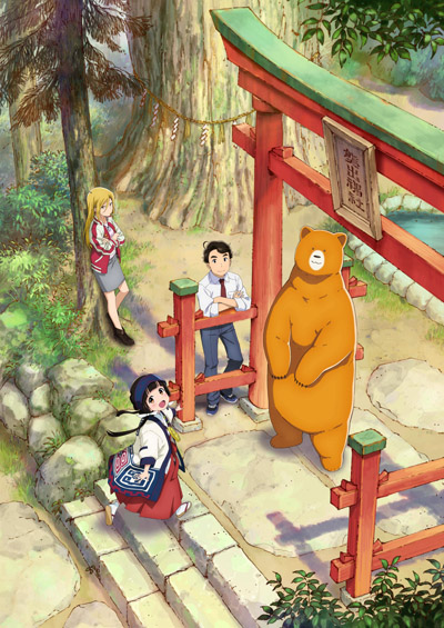 Смотреть аниме Жрица и медведь онлайн