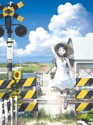 Постер Нечто важное для мага: Летнее небо