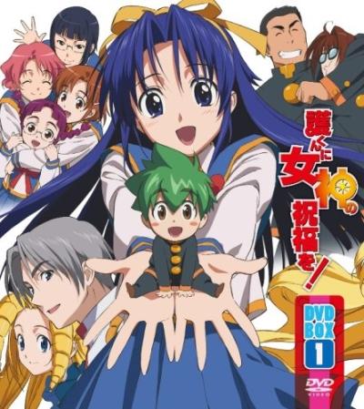 Смотреть аниме Богиня, благослови Мамору-куна! онлайн