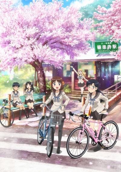 Посмотреть еще Девичий велоклуб Минами Камакуры