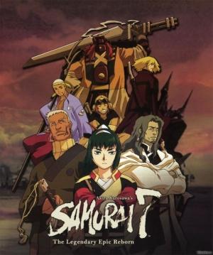 7 самураев постер
