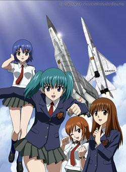 Стратос 4 OVA-3 постер