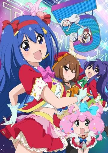 Смотреть аниме Дети цветов 5 онлайн