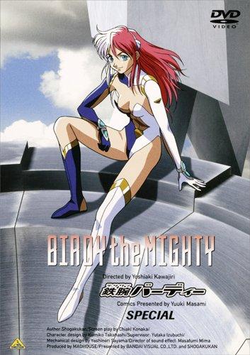 Посмотреть еще Могучая Берди OVA