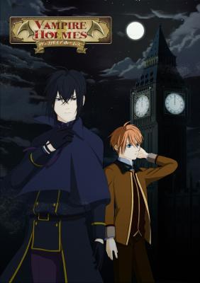 Смотреть аниме Вампир Холмс онлайн